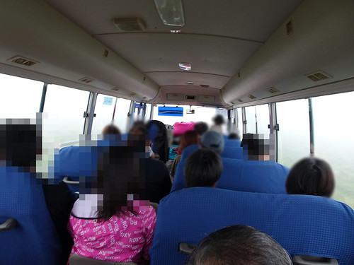 王ヶ頭ホテルのバス