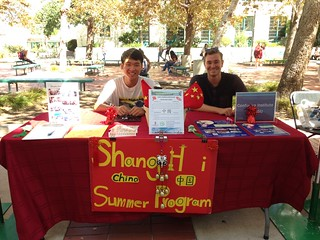 September 12 '17 SDSU Fall Study Abroad Fair
