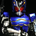 SHF Kamen Rider Gatack