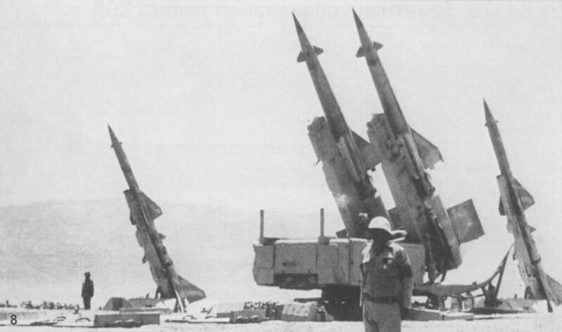 SA-3-egypt-1973-pgr-2