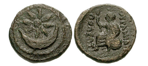 macedon crescent coin