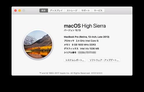 スクリーンショット_2017-09-30_10_15_46