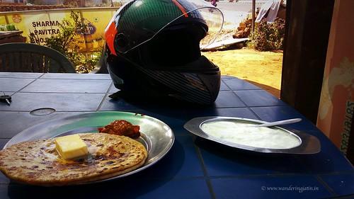 Highway Food