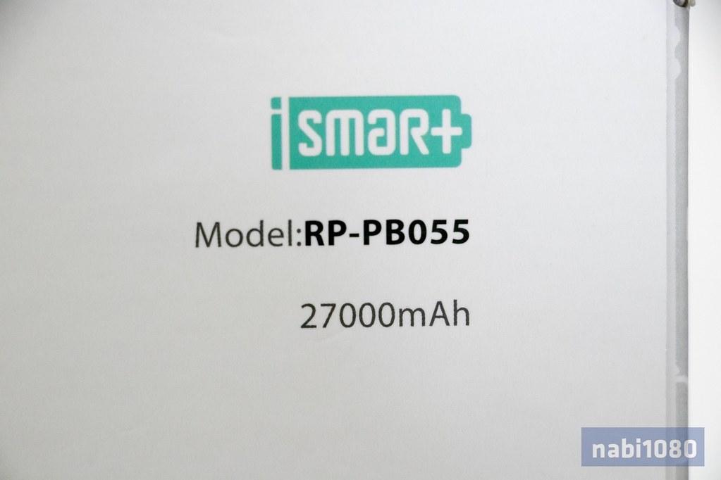 RAVPower RP−PB05502