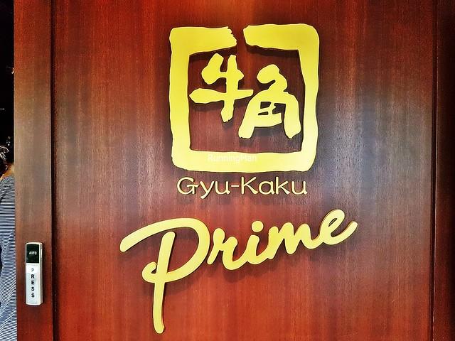 Gyu-Kaku Signage