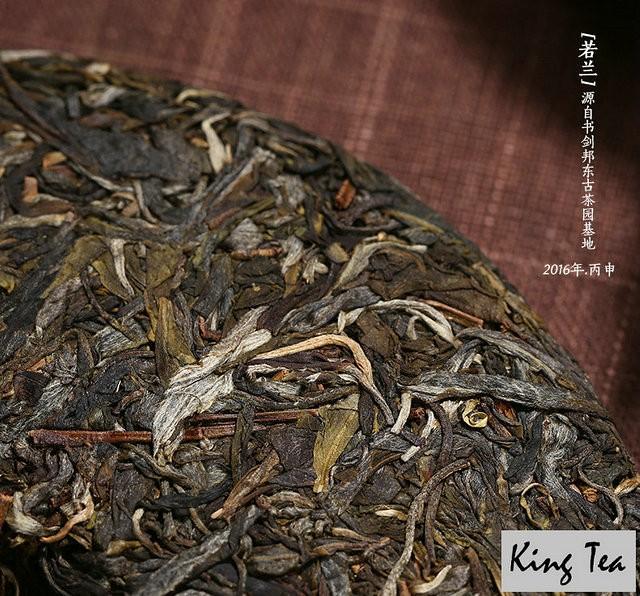 Free Shipping 2016 KungFu BangDong RuoLan Old Tree Cake 357g China YunNan MengHai Chinese Puer Puerh Raw Tea Sheng Cha Premium Slim Beauty