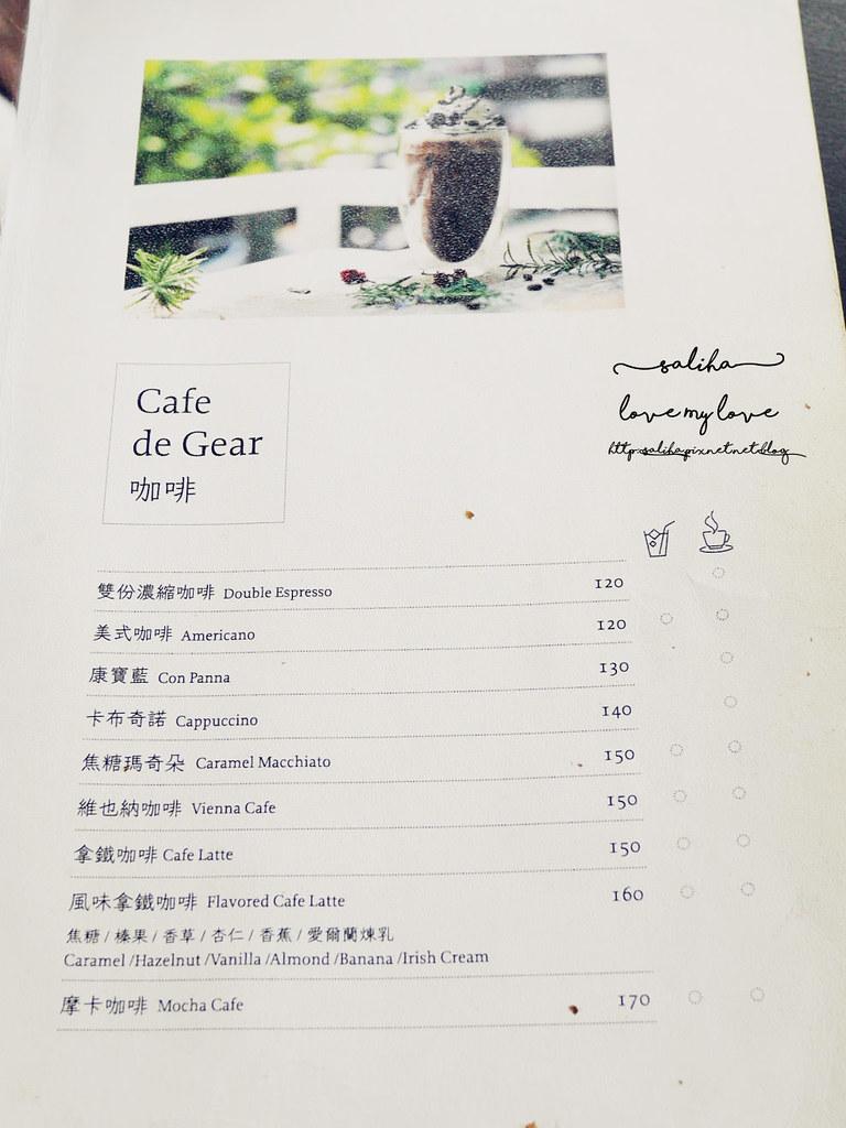 cafe de gear捷運中正紀念堂站附近餐廳推薦 (23)