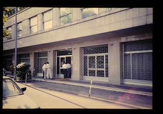 Fao F Building = FAO F ビル