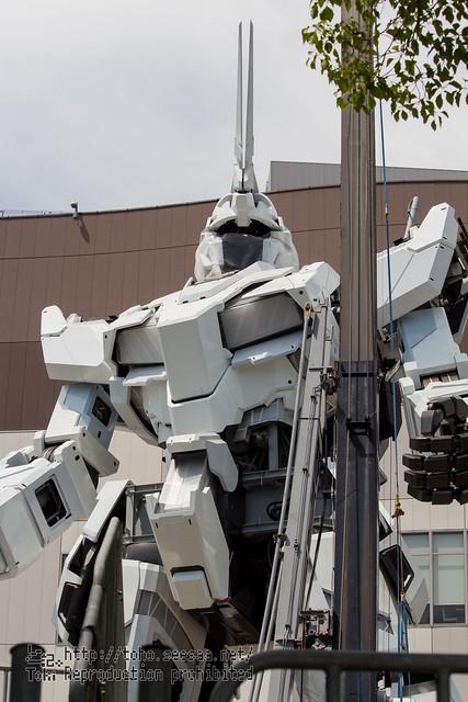 GUNDAM_BASE_TOKYO_UC-87