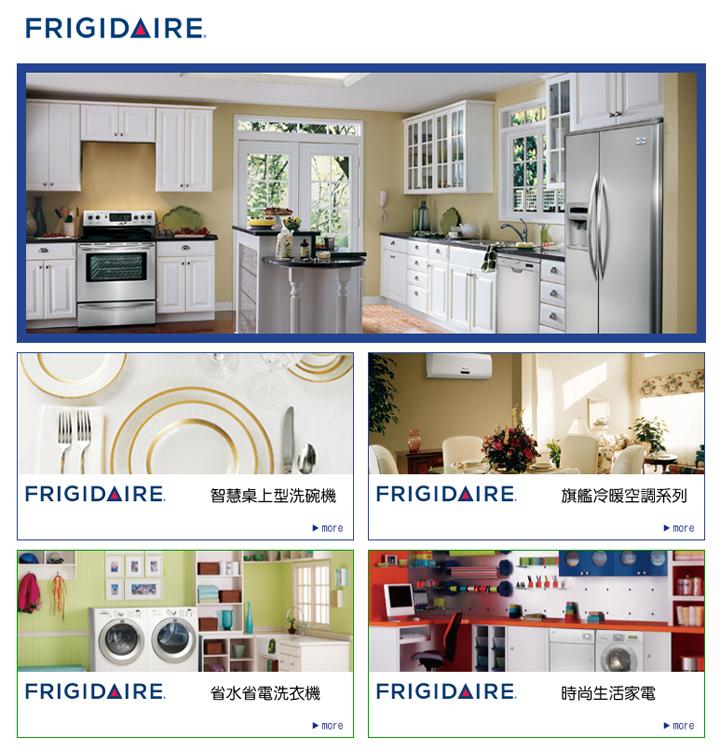 Frigidaire-series