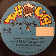 THE 45 KING PRESENTS FLAVOR UNIT(LABEL SIDE-A)