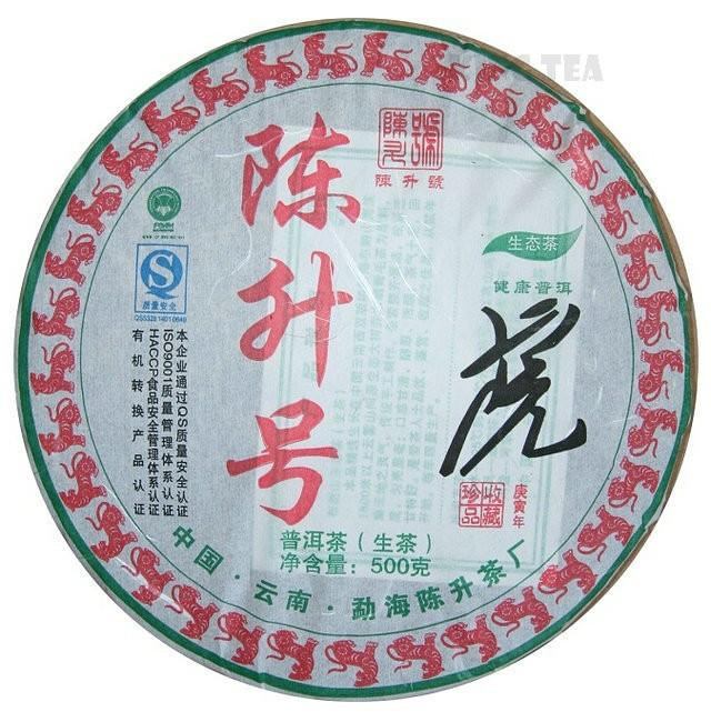 Free Shipping 2010 ChenSheng Tiger year Memorial cake 500g YunNan Puer Puerh Raw Tea Sheng Cha Price Range $359.99-499.9
