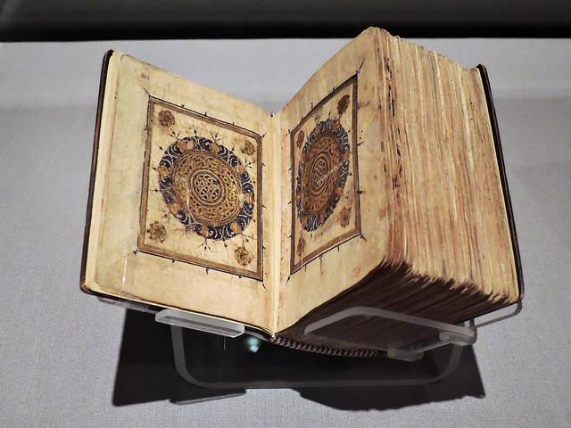 12.Pocket Quran, Nikon COOLPIX P340