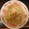 #2878 dinner: noodle soup (タンメン) by Nemo's great uncle