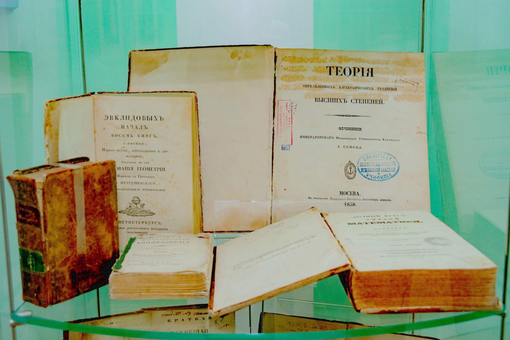Выставка музея-заповедника «Тарханы» об образовании дворянских детей в первой половине XIX века  «Что бы делал ученик, если не было бы книг…»
