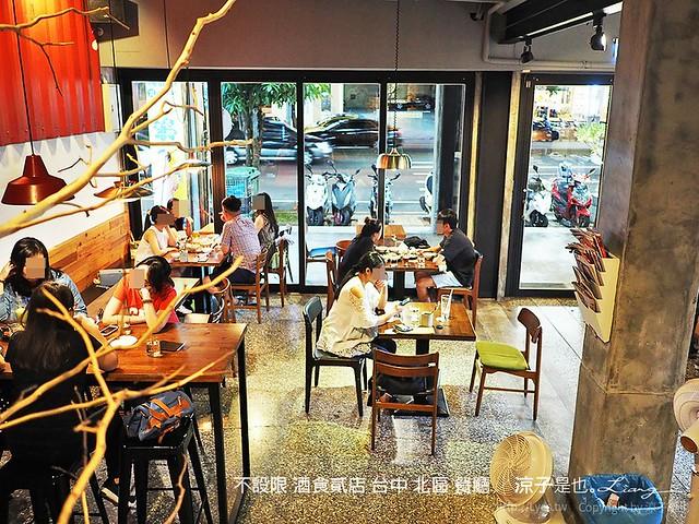 不設限 酒食貳店 台中 北區 餐廳 22