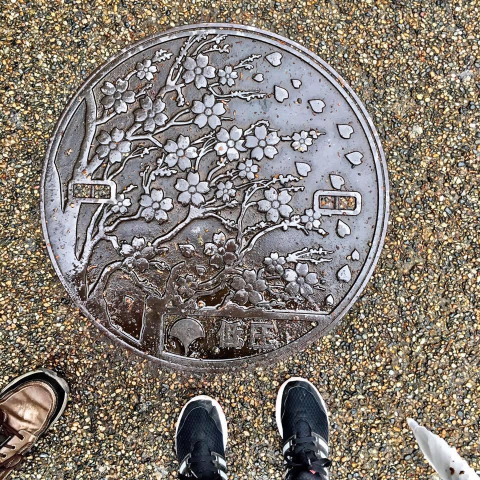 Manhole 2