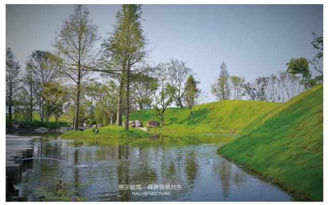 惠宇秘境森青自然共生and台中嘉明湖-15