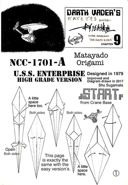 Star Trek Origami A Gallery On Flickr