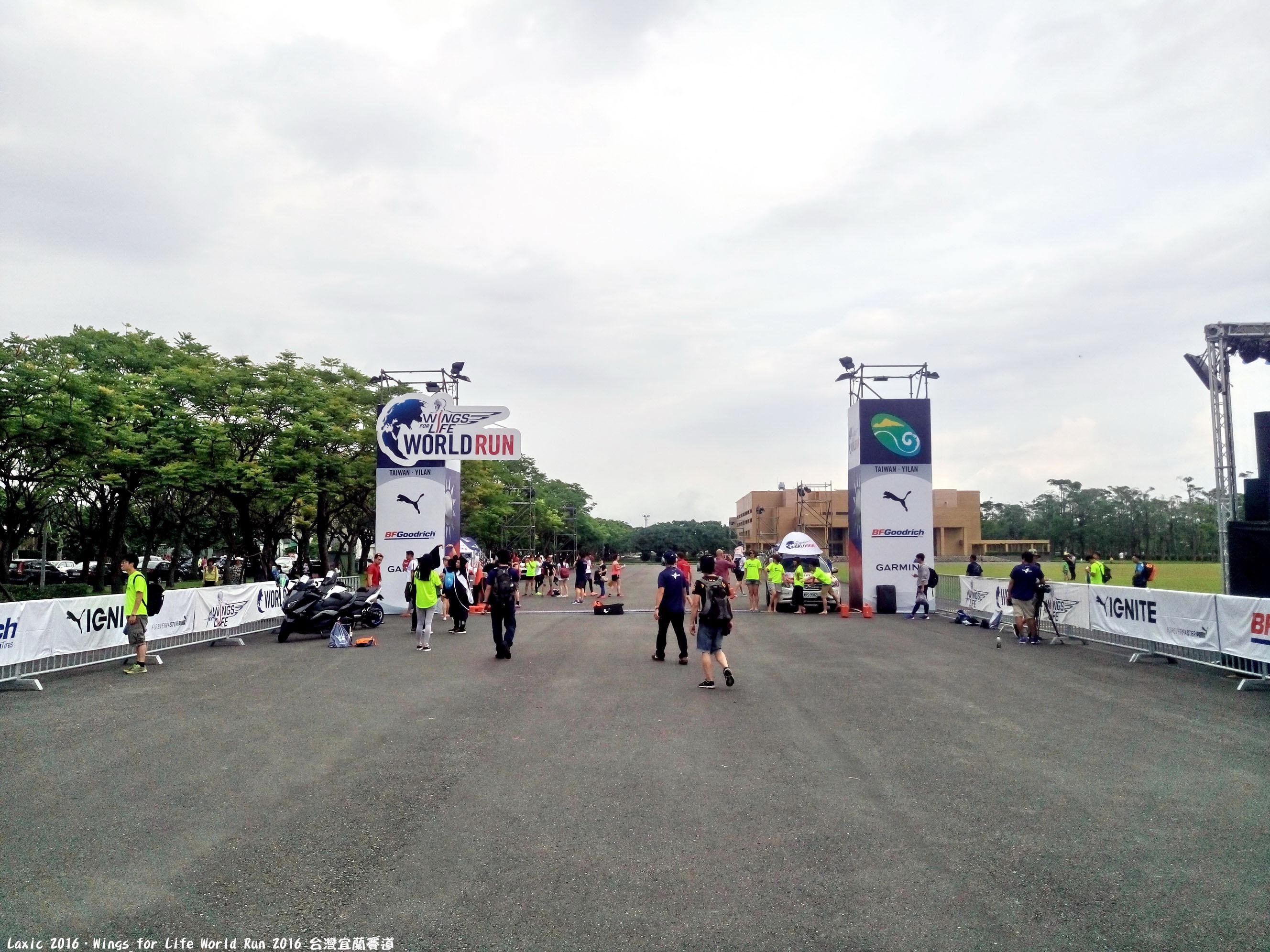 2016.05 Wings for Life World Run 2016 台灣宜蘭賽道