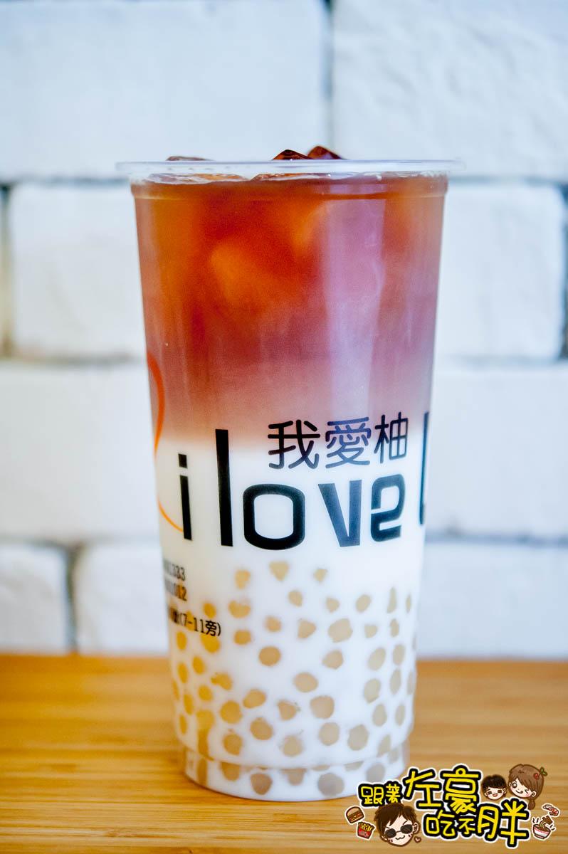 我愛柚鮮果茶飲-29