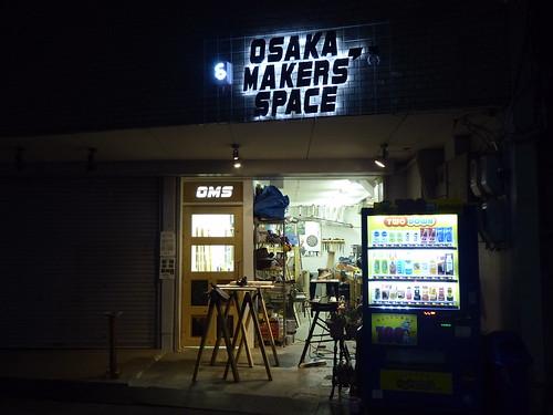 Tokyo Interactions, Osaka