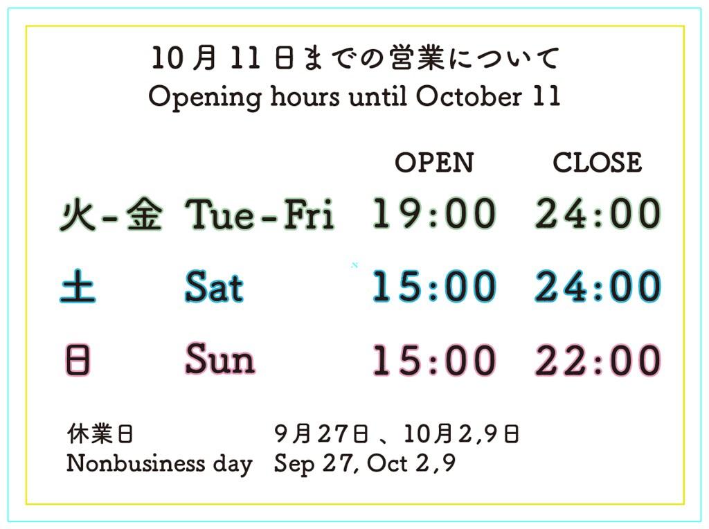 スクリーンショット 2017-09-26 23.55.45