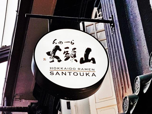 Ramen Santouka Signage