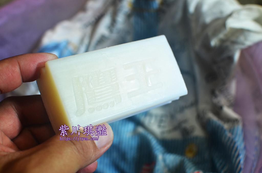 鷹王濃縮洗衣膏-013