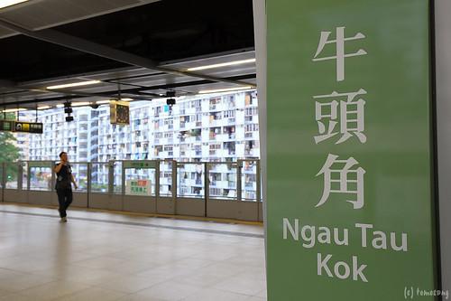 MTR Ngau Tau Kok