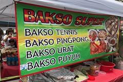 土, 2017-08-05 12:16 - インドネシアブロックパーティー Kaki Lima