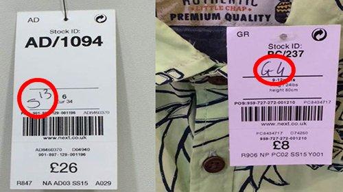 a60ede44444 Пренебрегнете буквата пред цифрите – тя е свързана с разположението на  стоката в магазина.