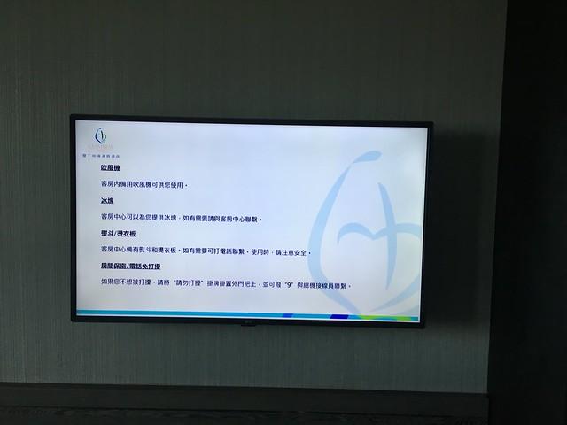 打開電視有超級靜態的飯店簡報XD 通常好像都會拍一些照片影片?@屏東恆春墾丁怡灣渡假酒店