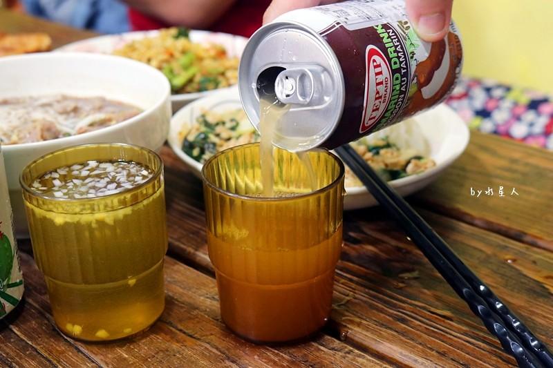 35978900953 169b4bbe78 b - 熱血採訪 | 泰小葉 泰式風味小食,手工自製辣椒醬料,打拋涼拌都一級棒