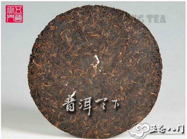 Free Shipping 2013 ChenSheng Cake MeiDianDaShu Big Tree 357g YunNan MengHai Organic Pu'er Ripe Tea Cooked Shou Cha Weight Loss Slim Beauty