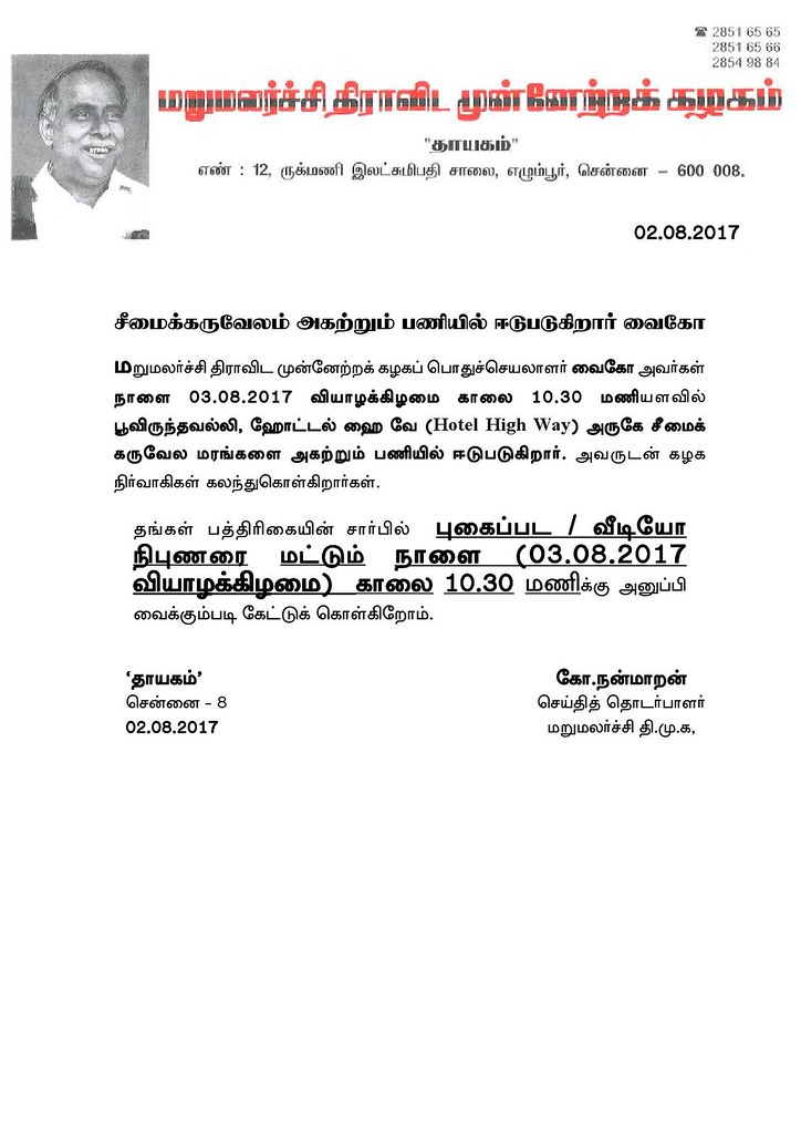Press News_000001