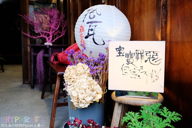 SWAG拾瓦-台中美食小吃 (5)
