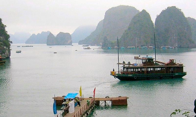 Ha Long Bay Vietnam