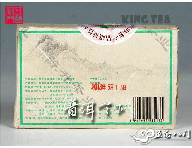 Free Shipping 2013 ChenSheng Silver BanZhang Zhuan Brick 250g YunNan MengHai Organic Pu'er Raw Tea Sheng Cha Weight Loss Slim Beauty