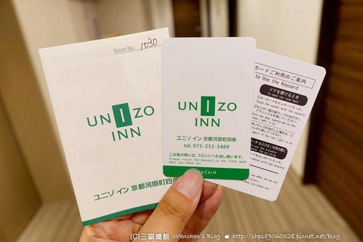 河原町住宿 UNIZO INN 飯店