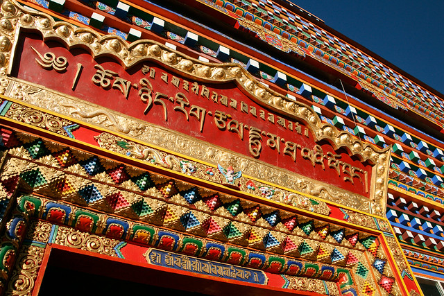 colorful facade decoration of a nunnery, Yarchen Gar アチェンガルゴンパ 尼僧院入口上部の装飾
