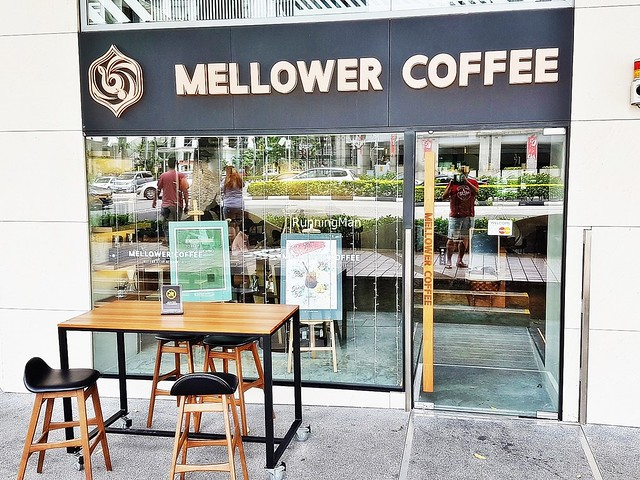 Mellower Coffee Exterior