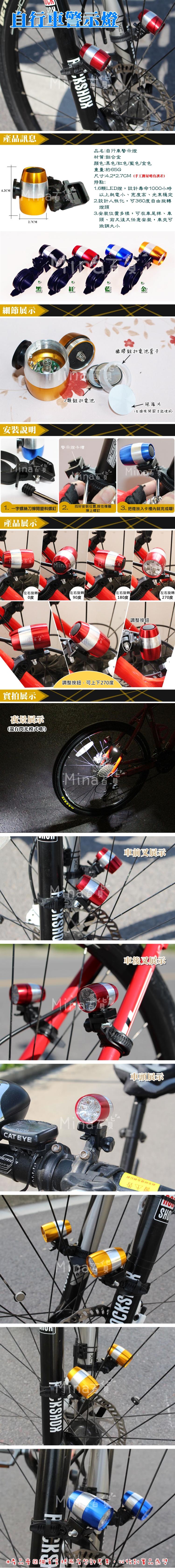H042長圖-有mina