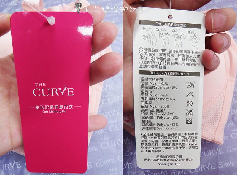 CURVE (3)