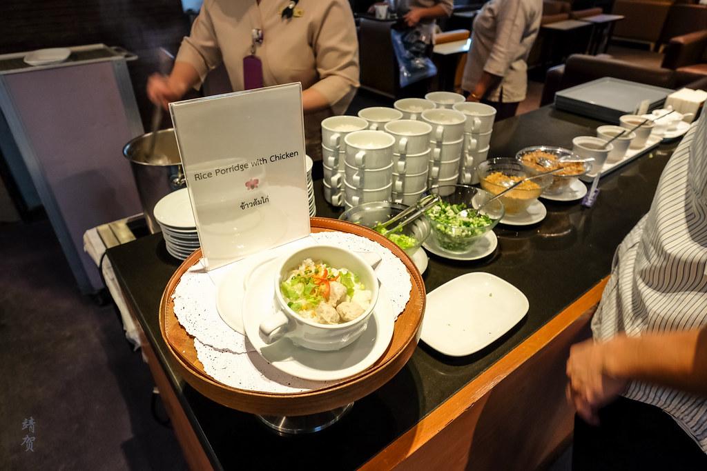 Porridge or congee counter