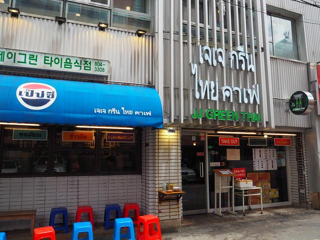 P7164303 釜山・田浦カフェ通り busan
