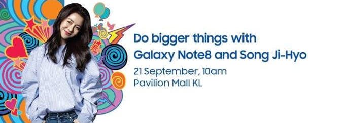 Pelancaran Samsung Galaxy Note 8