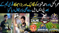 PSL 2018 | Quetta Gladiators Likely To Release Ahmad Shehzad And umar akmal withh Other Star Players