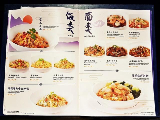 Menu Rice & Noodles