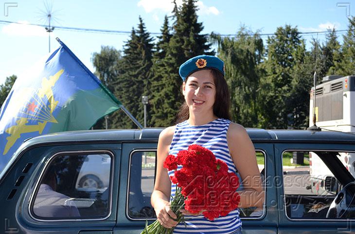 Митинг в честь дня ВДВ в Домодедово | 2 августа 2017 года обелиск Славы
